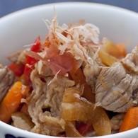 ゆで肉と温野菜をかつお風味でさっぱりいただく ~牛肉といろいろ野菜のかつお醤油和え~