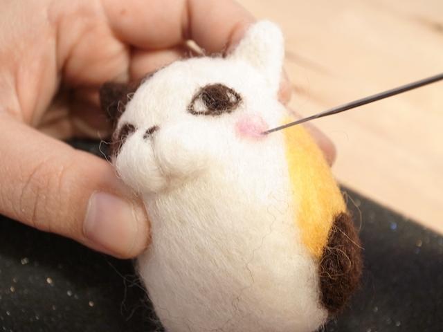 猫の頰を作る