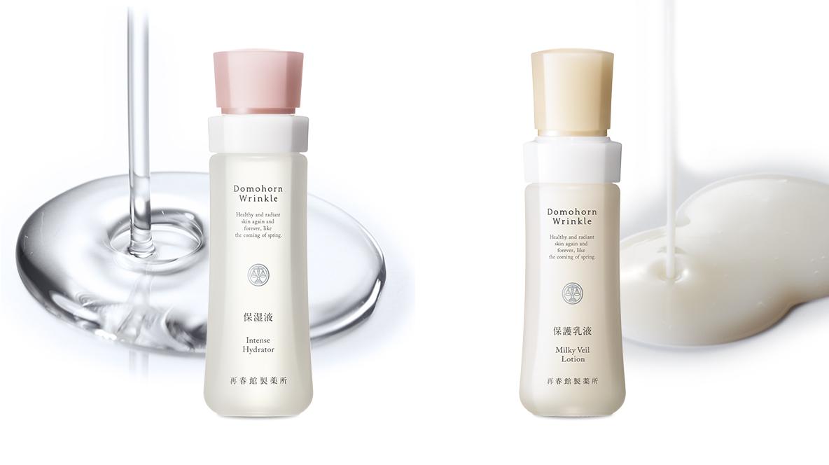 保湿液と保護乳液